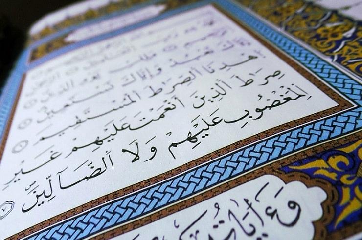 terapi murottal al-quran